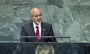 President Mohamed Yousef El-Magariaf of General National Congress of Libya addresses General Assembly.