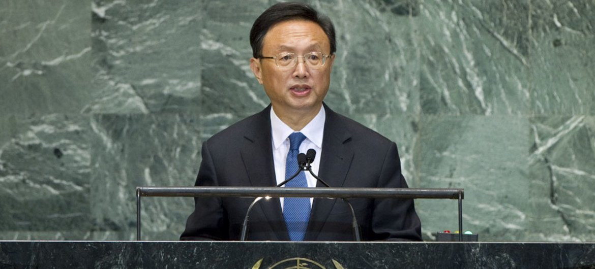 Foreign Minister Yang Jiechi of China addresses General Assembly.