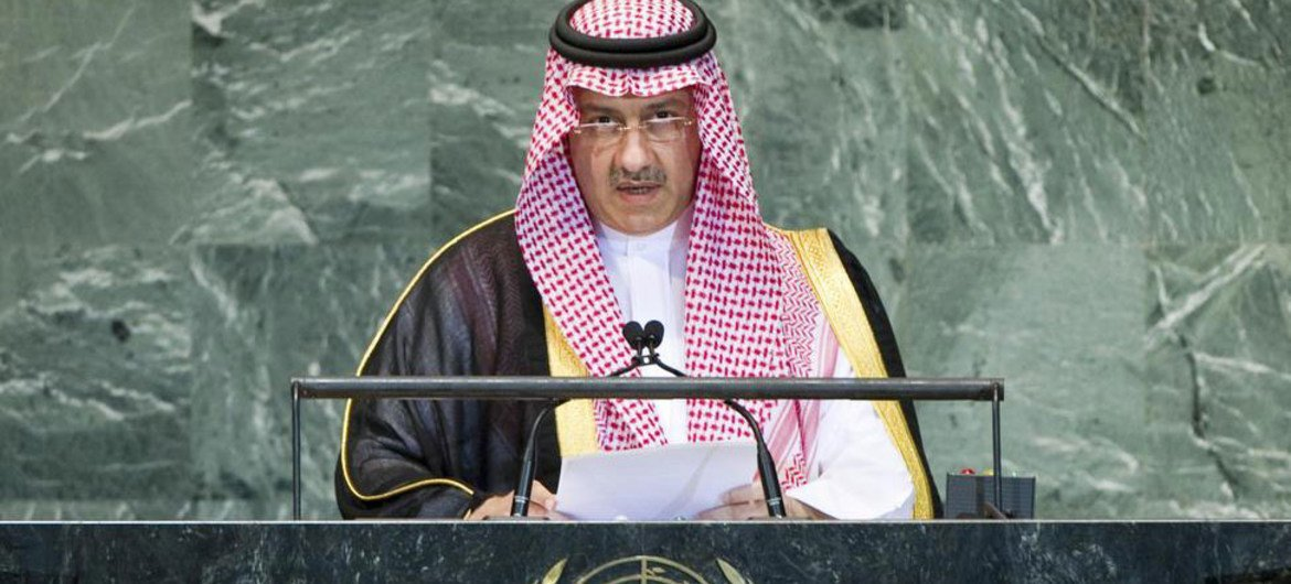 Vice Minister for Foreign Affairs of Saudi Arabia Prince Abdulaziz Bin Abdullah addresses the General Assembly.