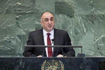 Министр иностранных дел страны Эльмар Мамедъяров. Фото: ООН/Марко Кастро
