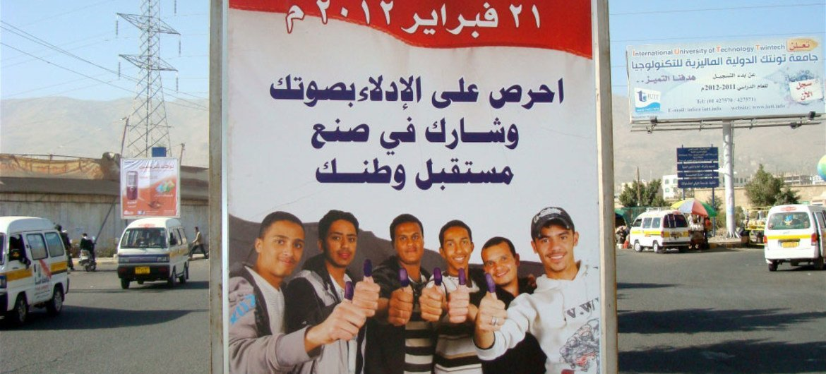 Voter education campaign poster in Yemen for the 21 February 2012 presidential poll which which was facilitated by the UN Peacebuilding Fund.