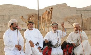 Al-Taghrooda, traditional Bedouin chanted poetry.