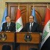Ban y al-Maliki