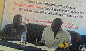 South Sudan Human Rights Commission in partnership with UNMISS and the Office of the High Commissioner for Human Rights.