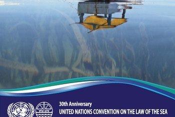 《联合国海洋法公约》
