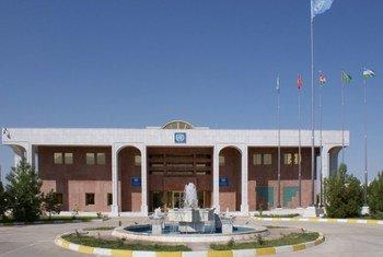 UN Regional Centre for Preventive Diplomacy for Central Asia (UNRCCA) in Turkmenistan's capital of Ashgabat.