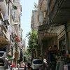 Campamento de Yarmouk