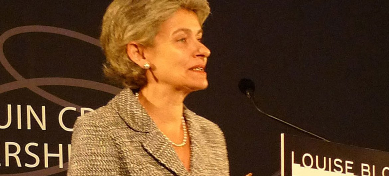 La Directrice générale de l'Organisation des Nations Unies pour l'éducation, la science et la culture (UNESCO), Irina Bokova.