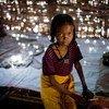 À l'âge d'un an, Fatima a été soumise à la mutilation génitale féminine dans son village de la région d'Afar, en Ethiopie.