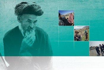 Un nouveau rapport de l'ONUDC et du gouvernement de l'Afghanistan fait le point sur l'état de la corruption dans  le pays.