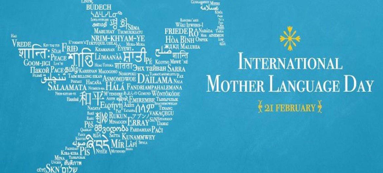 Le 21 février est la Journée internationale de la langue maternelle.