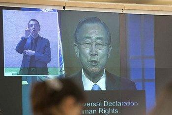 Message vidéo du Secrétaire général Ban ki-moon pour le 20ème anniversaire de la Déclaration de Vienne.