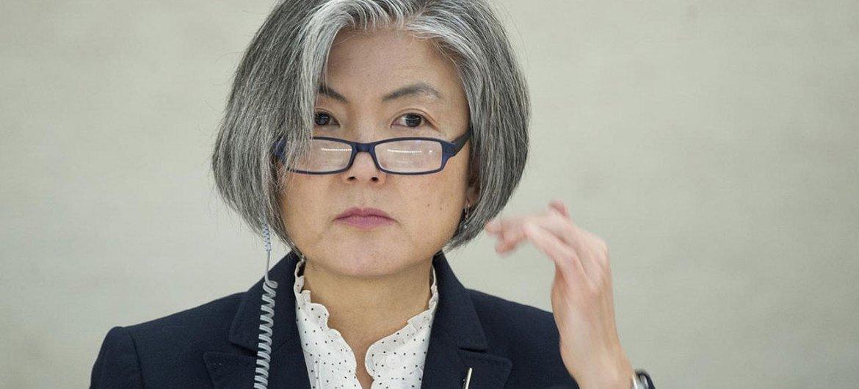 La Haut Commissaire adjointe des Nations Unies aux droits de l'homme, Kyung-Wha Kang.