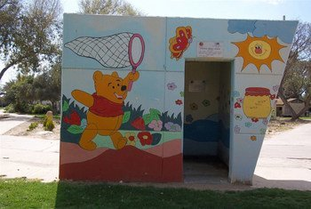 Kindergarten in Kibbutz Nahal Oz, in Israel's southern district, with secure play area and reinforced roof to protect children from rocket attacks.