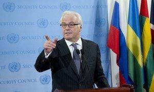 Le Président du Conseil de sécurité pour le mois de mars, l'Ambassadeur de la Fédération de Russie, Vitaly Churkin, s'adresse à la presse.