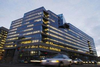国际货币基金组织位于华盛顿的总部。