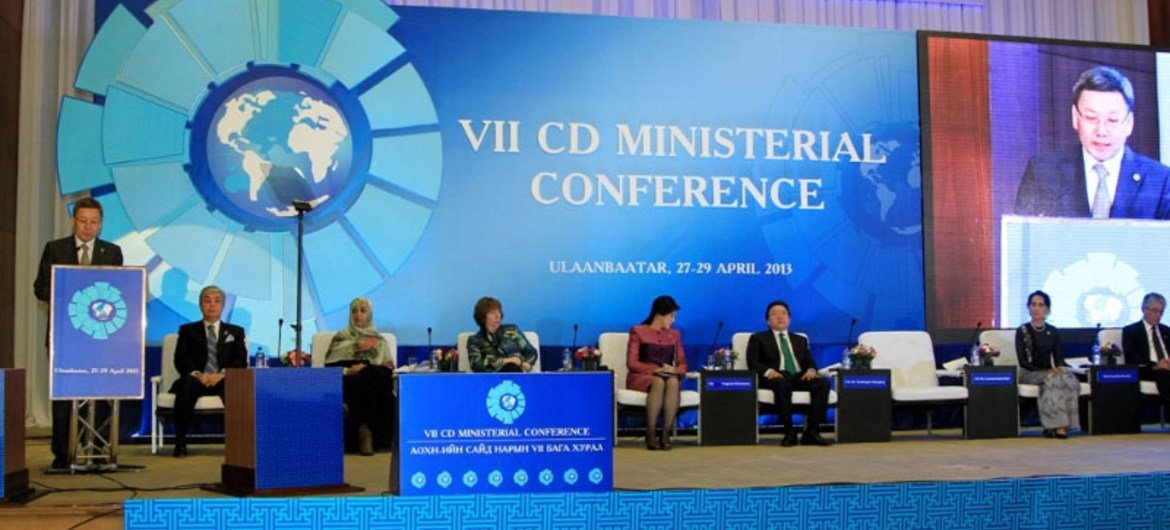 Ministerial Conference of the Community of Democracies underway in Ulaanbaatar, Mongolia.