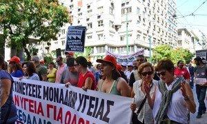 Manifestation en Grèce, qui a été durement frappée par la crise financière (2013). Photo : IRIN/Kristy Siegfried