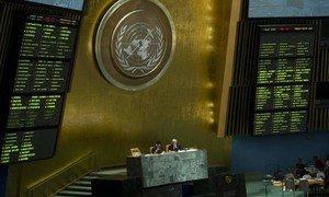 La salle de l'Assemblée générale de l'ONU. Photo ONU/Evan Schneider