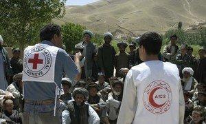 Le CICR en Afghanistan.