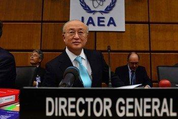 Yukiya Amano (Foto de archivo: OIEA/Dean Calma)