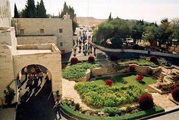 UNTSO Headquarters in Jerusalem