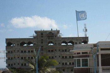 Le siège de l'ONU à Mogadiscio.