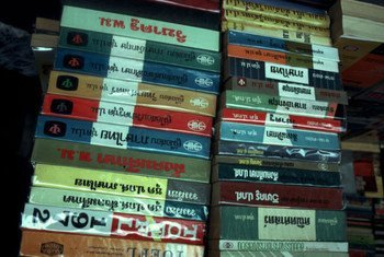 Des livres à Bangkok, en Thaïlande. Photo UNESCO/Alexis N. Vorontzoff