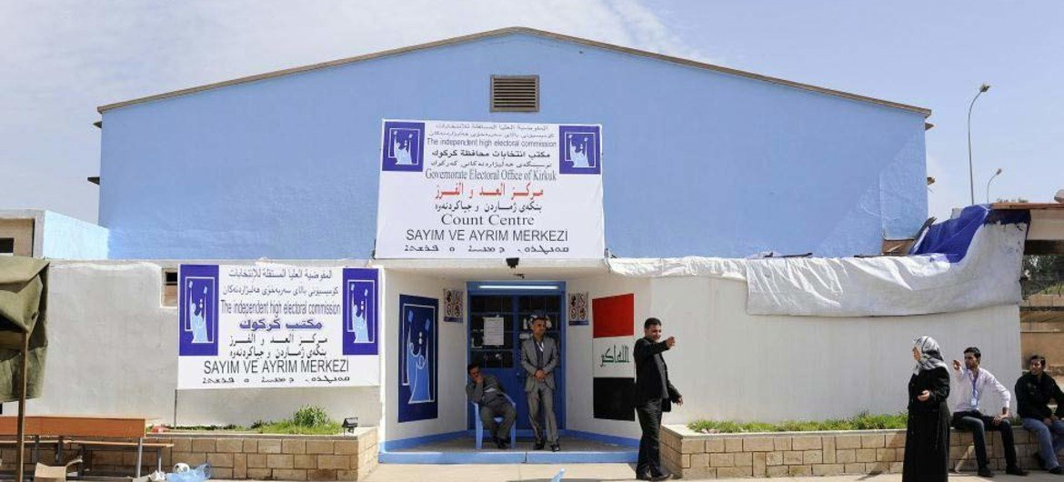 View of the Government Electoral Office in Kirkuk, Iraq.