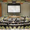 A wide view of the Trusteeship Council Chamber at UN Headquarters.