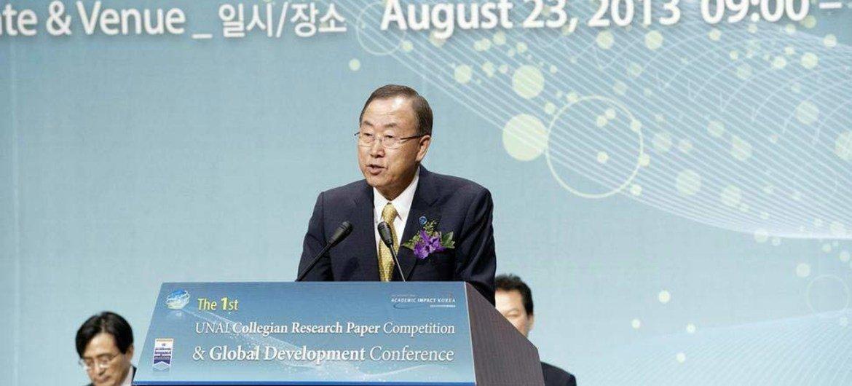 Secretary-General Ban Ki-moon speaking at a UN Academic Impact event in Seoul, Republic of Korea (ROK).