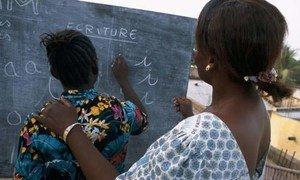 Photo: UNESCO/Bakary Emmanuel Daou