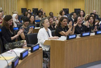 Participants at the Women's International Forum in New York.
