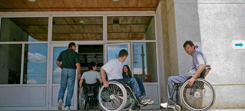 罗马尼亚一所残疾人学校的入口。