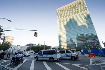 Siège de l'ONU à New York.