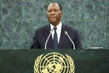科特迪瓦总统瓦塔拉在联大发言资料图片。联合国图片/Amanda Voisard