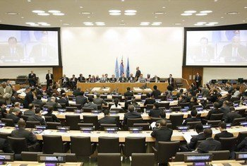 A wide view of the conference room at the 37th annual meeting of Ministers for Foreign Affairs of the Group of 77 and China (G77).