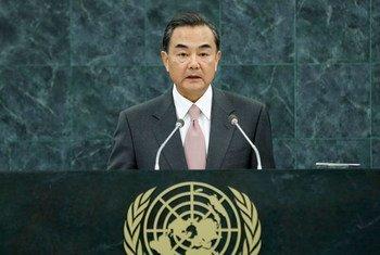 中国外交部长王毅在联大发表讲话。联合国资料图片/Paulo Filgueiras