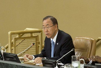 Secretary-General Ban Ki-moon addresses the opening of the General Assembly's High-level Dialogue on International Migration and Development.