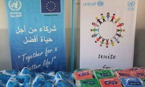 'Back-to-School' kits for Palestinian refugee children in Lebanon courtesy of UNRWA, UNICEF and the EU.