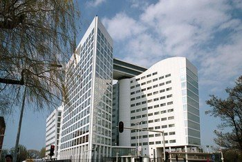 The International Criminal Court (ICC) in The Hague.