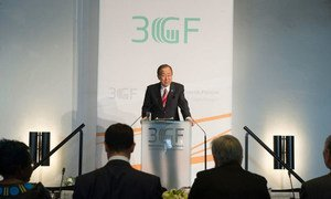 Secretary-General Ban Ki-moon addresses the Global Green Growth Forum in Copenhagen, Denmark.