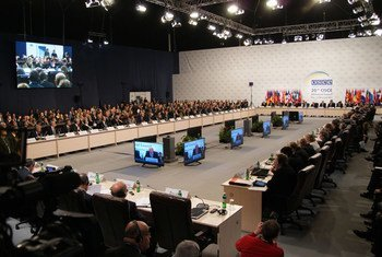 The main plenary room of the OSCE Ministerial Council in Kiev, Ukraine, on 5 December 2013.