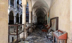 A damaged museum in Aleppo, Syria.