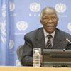 Former President of South Africa and Chair of the High-Level Panel on Illicit Financial Flows Thabo Mbeki.