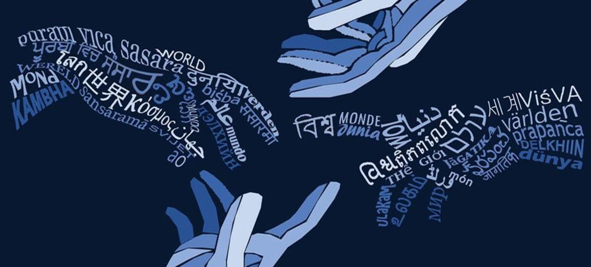 On International Day UN Urges Support For Mother Languages - How many international languages in the world
