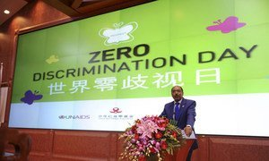 UNAIDS Executive Director Michel Sidibé launching the Zero Discrimination Day on 27 February 2014 in Beijing, China. Photo UNAIDS