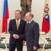El Secretario General de la ONU se reune con el presidente ruso, Vladimir Putin   Foto: