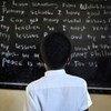 A classroom scene at the school run by the Hawa Abdi Centre.