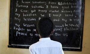 As Nações Unidas assinalam este 21 de março o Dia Internacional para a Eliminação da Discriminação Racial